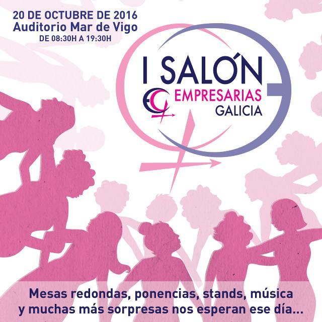 I Salón Empresarias de Galicia (Galicia)