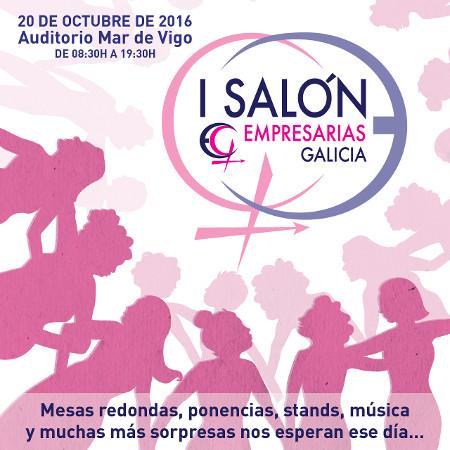 I Salón Empresarias de Galicia