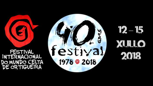 Festival de Ortigueira 2018 (Galicia)
