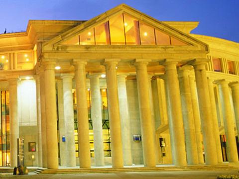 Palacio de la Ópera (Galicia)