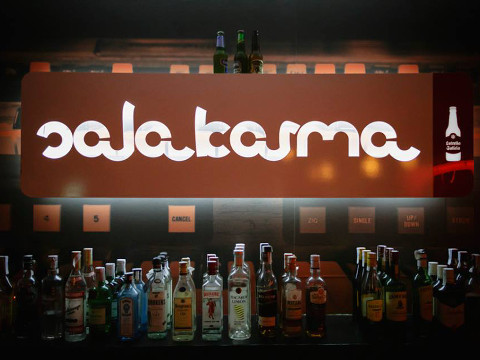 Sala Karma (Galicia)