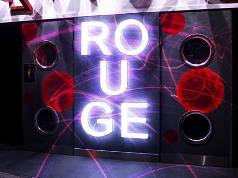 Rouge Sound Club (Galicia)