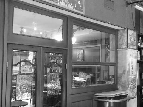 Café de Catro a Catro (Galicia)